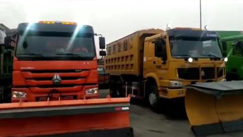 北京气象台发布暴雪蓝色预警 各单位扫雪设备、清雪车辆蓄势待发