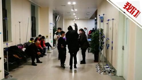 吉林市数十小学生现呕吐腹泻发热症状 官方:疑似诺如病毒感染