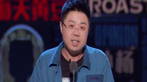 《吐槽大会》:呼兰调侃张绍刚脸上有腹肌!直言:你适合去送外卖!