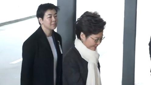 香港行政长官林郑月娥赴京展开述职行程 面带微笑将谈及最新情况
