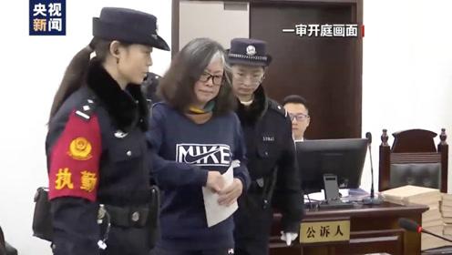 独家视频 | 继父19年母亲20年 19名涉孙小果案被告人一审宣判