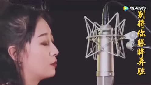 美女深情演唱《余香》!声线优美!留有余香!