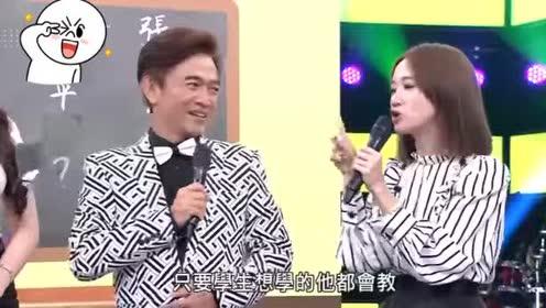翁子涵和吴宗宪上综艺节目!要是我有这样的老师该有多好!