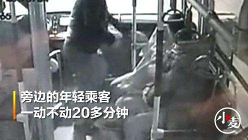 """男子公交车上睡着,邻座小伙当""""靠背"""",一动不动20多分钟"""
