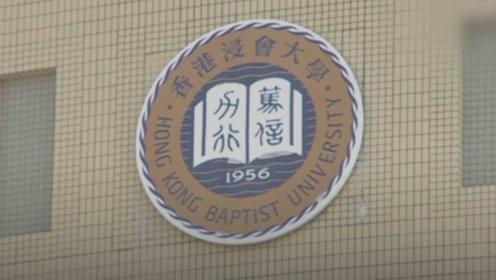人民锐评:教师施暴纵暴 乃香港教育之耻