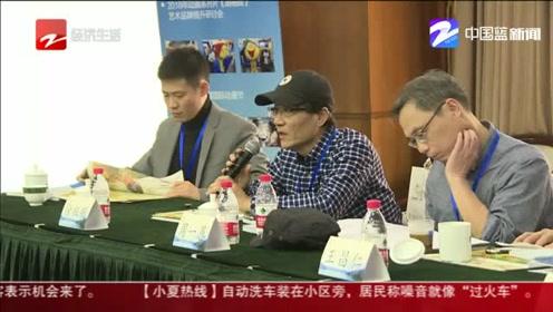 胡柚品牌进军大银幕  民族动画电影《胡柚娃》品鉴会在杭举办