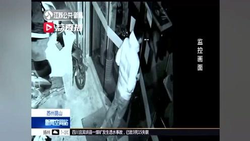 """门窗完好财物被盗 小偷竟会""""缩骨功"""""""