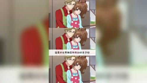 因为父亲的再婚,女高中生朝日奈绘麻入住朝日奈家,一下子多了十三个新兄弟