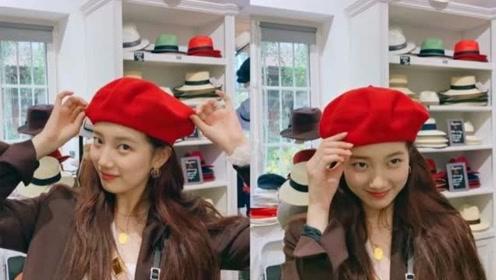 清纯初恋脸裴秀智秋季穿搭法则:经典西装外套,酒红发色贝雷帽