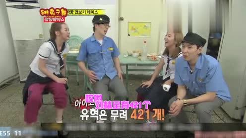 RM刘在石李光洙崔雪莉群魔乱舞,狂欢的节奏,怪异舞蹈惹人笑!