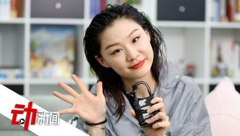 喜剧演员金靖挑战悲情女主 2分钟看其另类演绎《小时代》顾里