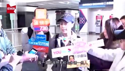 """""""安心偷食""""事件8个月后,黄心颖回港,机场落泪否认转行"""