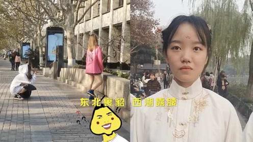 南方异常温度历史罕见!杭州冬天穿衣乱象,西湖游客:凌乱了