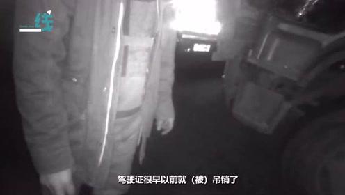 奇葩!浙江一驾驶员高速被抓请求民警放一马:咱都是中国人……