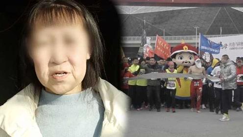 """15岁女孩早衰面如老太,郭明义携千人奔跑为其筹款""""换脸"""""""