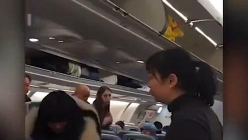 俄航飞香港航班上一乘客失去知觉 飞机在超重情况下紧急返航
