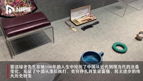 雷洁琼生平事迹展在江门开幕,400多件珍贵物品首次亮相!