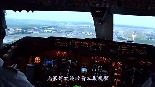 为啥飞机起飞降落都不让用手机?影响真的很大吗?
