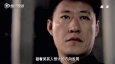 密使2之江都谍影_01