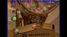 033期香港六閤彩开奖结果