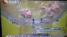 开心彩票网站福利彩票双色球2011132期开奖结果视频直播 - 腾讯视频