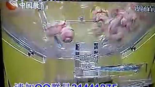 开心彩票网站福利彩票双色球2011132期开奖结果视频直播