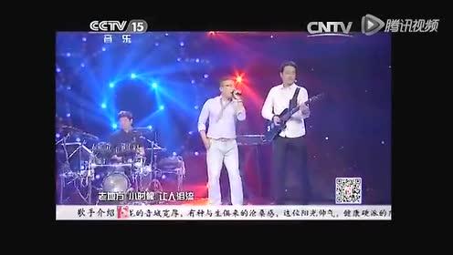 庞龙-《70后》-CCTV音乐厅纵情歌唱