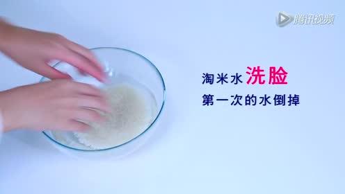 淘米水的神奇用法
