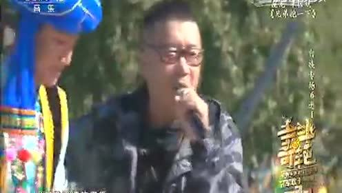 CCTV《争奇斗艳》争霸赛 庞龙-《兄弟抱一下》