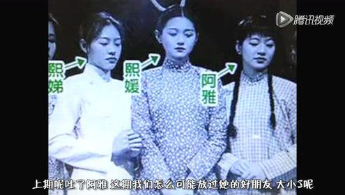 第六期:《爱你爱到死》的大小S的最恐怖MV !