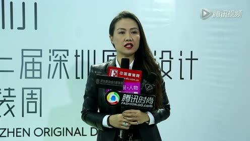 专访琇论独立设计师集成店主理人 郭怡冰