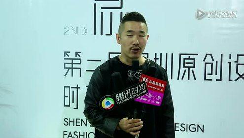 专访著名时装设计师 陈志刚