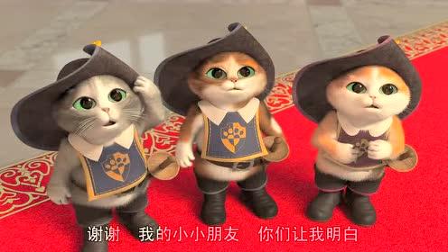 【动画】穿靴子的猫番外短篇【高清】-青果社区