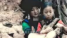 女儿的思念 海莱阿卓 彝族歌曲 音乐 电影 凉山州西昌qq873889090 - 腾讯视频
