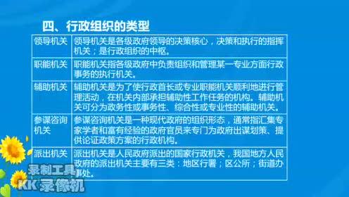 2016保定农信社考试备考讲座