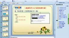 018-html标签(3)-表格-html教学-薇薇1024 - 腾讯视频