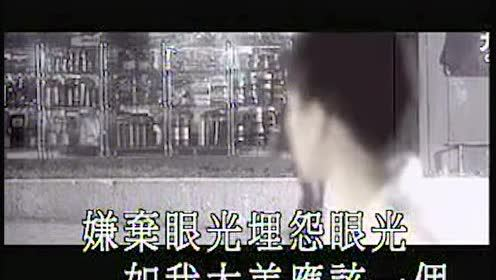 梁咏琪 - 嫌弃 [KTV MV]HK2001