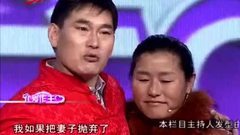 朱之文闹离婚?糟糠之妻舞台痛哭能否挽留朱之文?