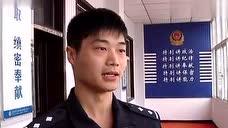 禹州警界预防诈骗:谁动了我的QQ
