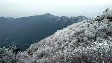 好嗨涟源鸡年元宵爬龙山赏岳平顶雾淞/雪景