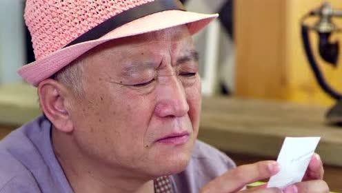 网络剧《女仆咖啡厅》第一季23集