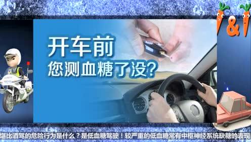 堪比酒驾的危险驾驶行为,但又没有硬性法规规定如何处罚!