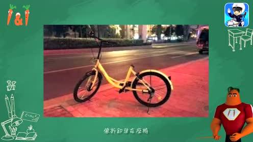 胆子多大?私改共享单车被抓后还要打人?