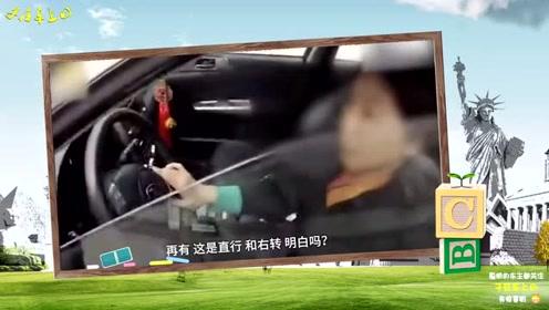 帅气小伙怒斥无礼女司机,出门在外,一定要文明行车