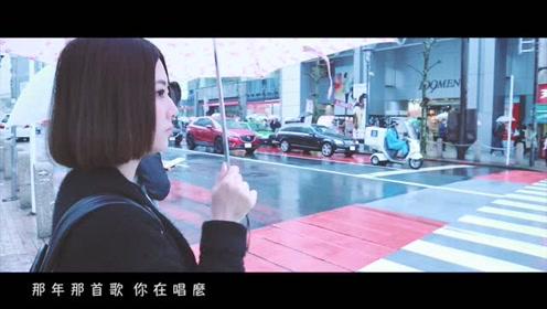 《知足》女声粤语版上线,治愈属于你的那片天空!