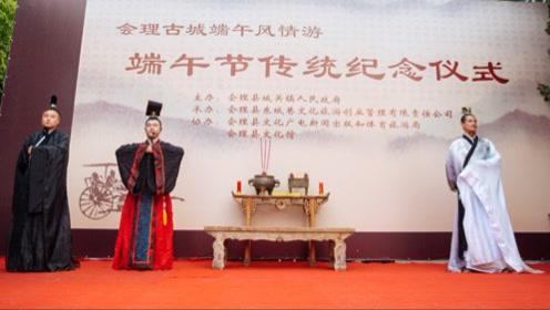 端午节|会理传统祭祀活动游百病