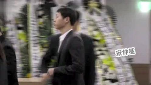 宋仲基刚参加完新婚就来灵堂吊唁,车太铉神情悲伤!