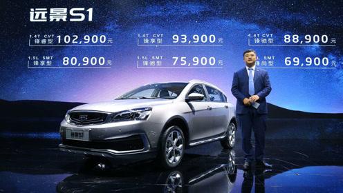 6.99万起,吉利第二款跨界SUV正式上市