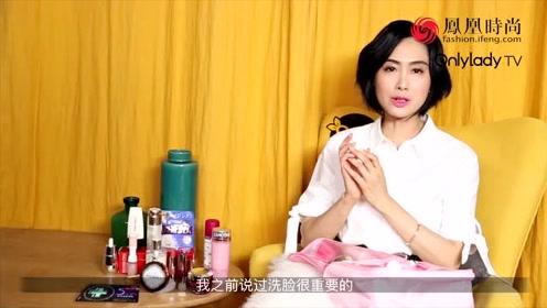 解读朱茵女神的冻龄化妆包