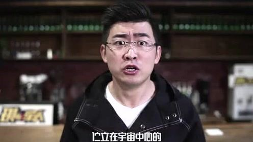 网红调侃长城: 如何成为一家永不倒闭, 伫立宇宙中心的车企?